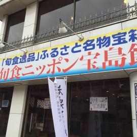 11月27日 ランチ付きマタニティヨガイベントin三ノ輪