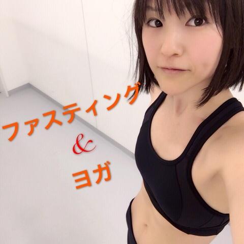 【募集!】春のファスティング(断食)スタートキャンペーン