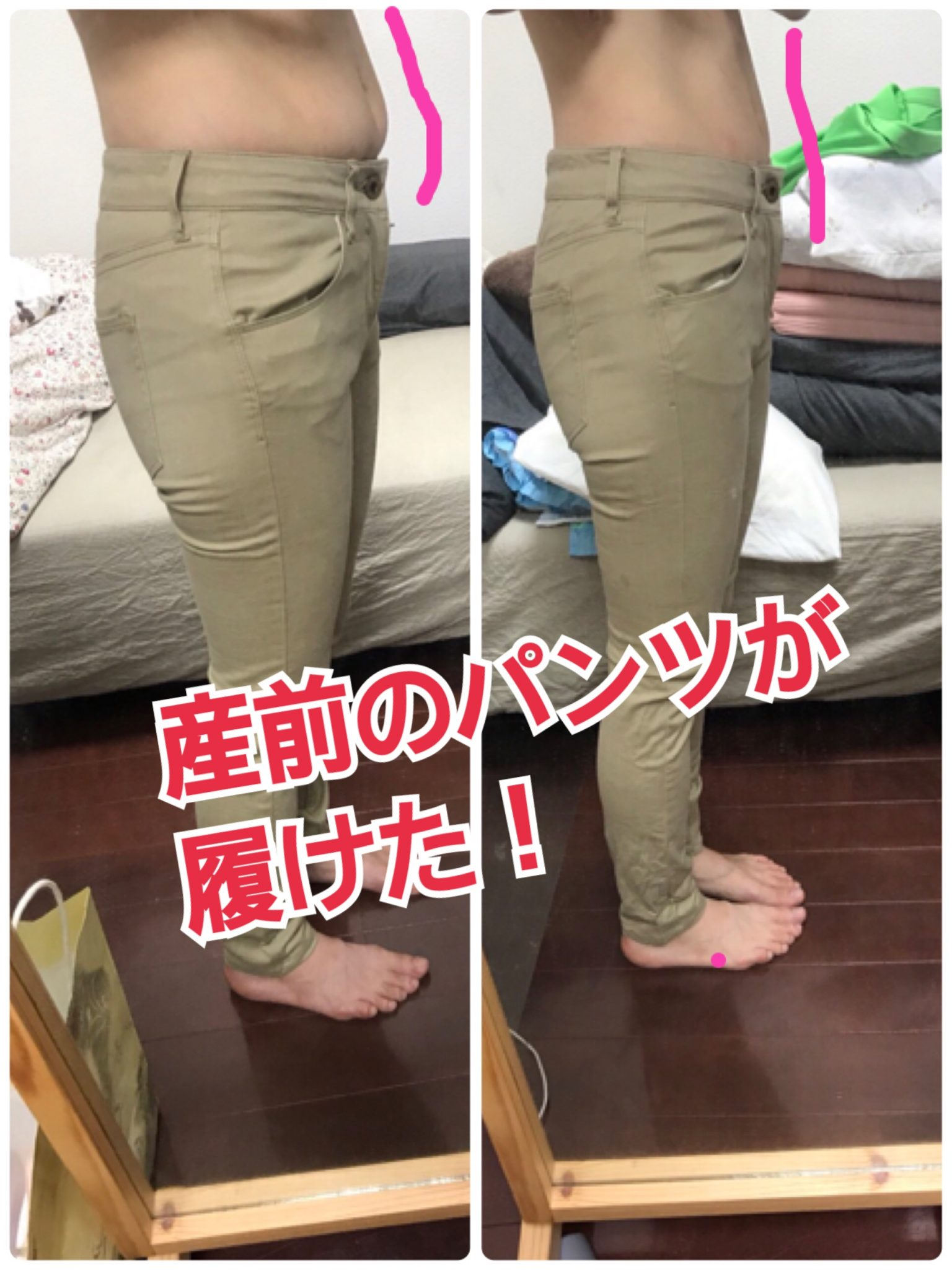 【体験会のお知らせ】産後ダイエットBefore&After